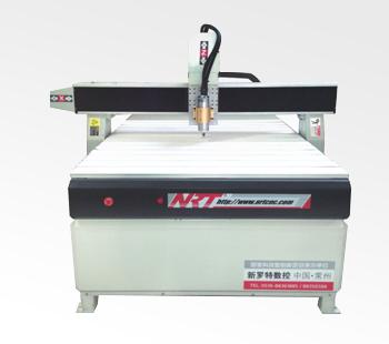 NRT1212雕刻机