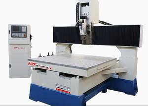 NRT-JZ2513迷你字雕刻机