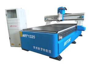 NRT1325迷你字雕刻机