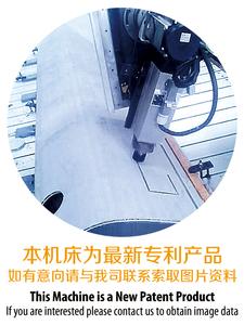 ML13100四轴曲面加工中心