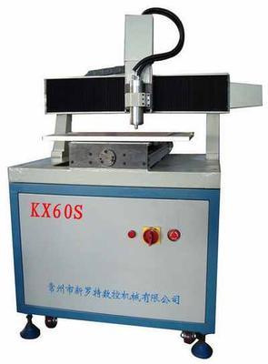 KX60S混合伺服高速雕刻机