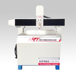 NRT80100AS玻璃切割机